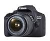 """מצלמה דיגיטלית Canon EOS 2000D EF-S + 18-55mm IS II Lens הכוללת עדשת קיט 18-55 מ""""מ"""